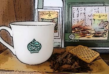 دانستنی های چای دارچین
